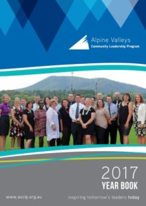 AVCLP 2017 Yearbook