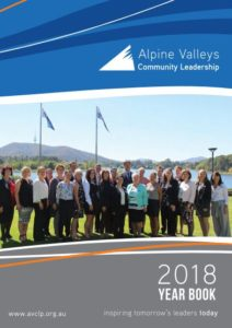 AVCLP 2018 Yearbook